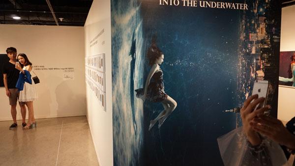 제나 할러웨이 - 더 환타지 @한가람미술관