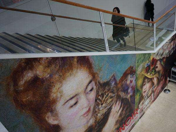 르누아르의 여인 @서울시립미술관 서소문관