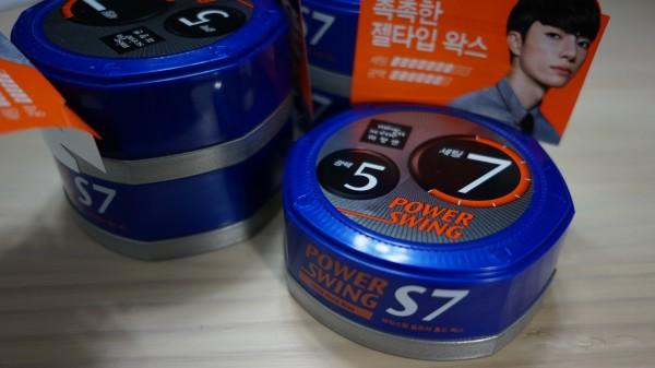 미장센 헤어왁스 S7