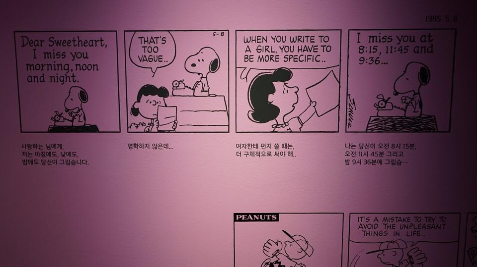 가장 스누피적인 4컷 만화